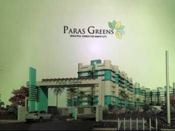 1727 sqft, 4 bhk Apartment in Builder Paras Green Mundera Bazaar, Allahabad at Rs. 66.5355 Lacs