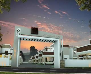 859 sqft, 3 bhk IndependentHouse in Builder ramana gardenz Umachikulam, Madurai at Rs. 41.6615 Lacs