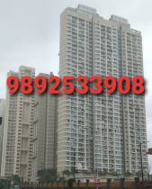 Real Estate Consultant Flats Shops
