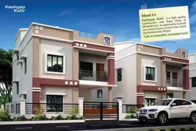 1770 sqft, 3 bhk Villa in Builder kashyap kutir Pahala, Bhubaneswar at Rs. 47.7900 Lacs