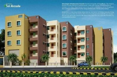 1063 sqft, 2 bhk Apartment in Builder Project Tankapani Road, Bhubaneswar at Rs. 26.5750 Lacs