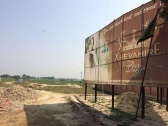 1800 sqft, Plot in Builder Shine City Xhevahire City Gosaiganj Lucknow Gosainganj, Lucknow at Rs. 18.0000 Lacs