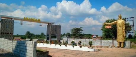 1500 sqft, Plot in Builder Project Kanyapur Road, Asansol at Rs. 7.5000 Lacs