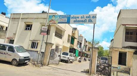 1134 sqft, 2 bhk IndependentHouse in Builder SOHAM ROW HOUSE Thaltej, Ahmedabad at Rs. 65.0000 Lacs