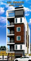1200 sqft, 2 bhk Apartment in Builder karunya residency Akkayyapalem, Visakhapatnam at Rs. 71.0000 Lacs