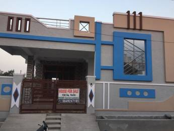 1100 sqft, 2 bhk IndependentHouse in Builder Project Beeramguda, Hyderabad at Rs. 54.0000 Lacs