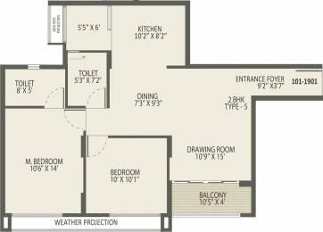 739.16 sqft, 2 bhk Apartment in Arvind Oasis Dasarahalli on Tumkur Road, Bangalore at Rs. 0