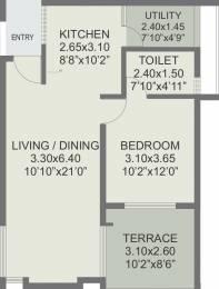 850 sqft, 1 bhk Apartment in Rohan Abhilasha Wagholi, Pune at Rs. 0