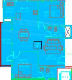 1244 sqft, 2 bhk Apartment in Vaishnavi Gardenia Dasarahalli on Tumkur Road, Bangalore at Rs. 0
