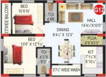 1260 sqft, 2 bhk Apartment in RV Bhaiji Panchajanya Kondapur, Hyderabad at Rs. 0