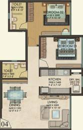 823.55 sqft, 2 bhk Apartment in Kanakia Paris Bandra Kurla Complex, Mumbai at Rs. 0