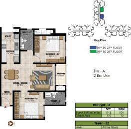 1115 sqft, 2 bhk Apartment in Prestige Park Square Gottigere, Bangalore at Rs. 0