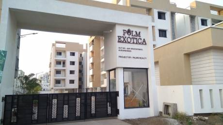 1261 sqft, 3 bhk Apartment in Builder Project Satara Deolai Parisar, Aurangabad at Rs. 25000