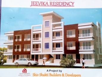 455 sqft, 1 bhk Apartment in Builder Project Vangani, Mumbai at Rs. 12.0000 Lacs