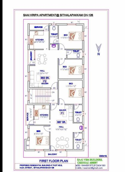 887 sqft, 2 bhk Apartment in Builder Project Sithalapakkam, Chennai at Rs. 45.3870 Lacs