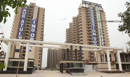 1250 sqft, 2 bhk Apartment in Gaursons Atulyam Omicron 1, Greater Noida at Rs. 7500