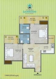 635 sqft, 2 bhk Apartment in Adore Samriddhi Sector 89, Faridabad at Rs. 2.2000 Lacs