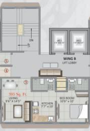 640 sqft, 1 bhk Apartment in Prathamesh Tanishq Residency Kurla, Mumbai at Rs. 71.1000 Lacs