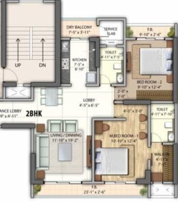 Omkar Vayu (2BHK+2T (1,270 sq ft) Apartment 1270 sq ft)
