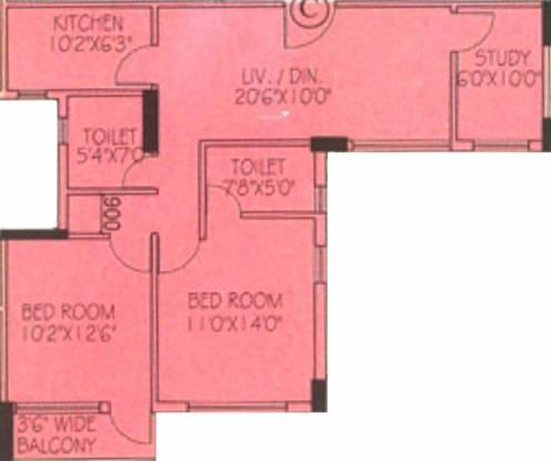 Avani Oxford (2BHK+2T (1,165 sq ft)   Study Room Apartment 1165 sq ft)