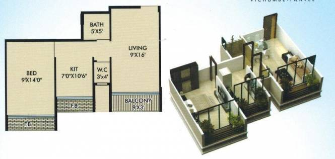 Omkar The Pearl (1BHK+1T (640 sq ft) Apartment 640 sq ft)