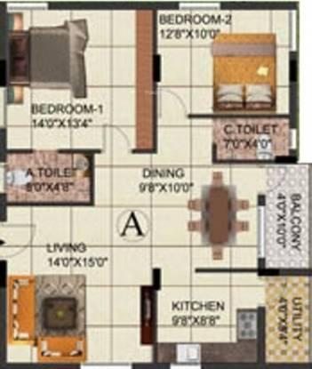 SVR Agasthya (2BHK+2T (1,251 sq ft) Apartment 1251 sq ft)