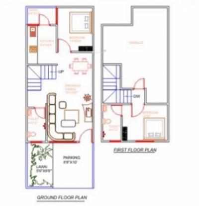 Sarthak Singapore Township Phase I Villa (2BHK+2T (600 sq ft) Villa 600 sq ft)