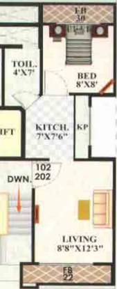 Aman Niwas (1BHK+1T (525 sq ft) Apartment 525 sq ft)
