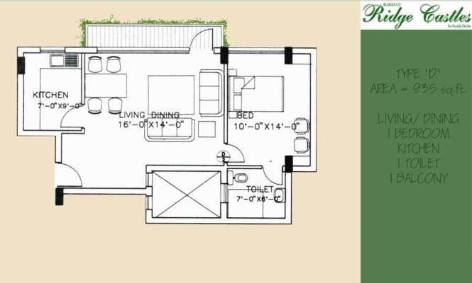 Raheja Ridge Castle (1BHK+1T (935 sq ft) Apartment 935 sq ft)