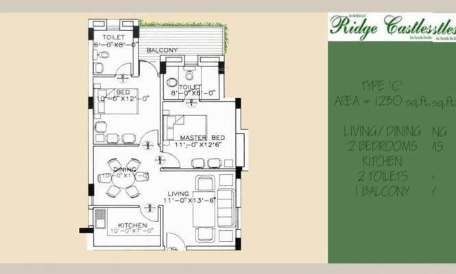 Raheja Ridge Castle (2BHK+2T (1,230 sq ft) Apartment 1230 sq ft)