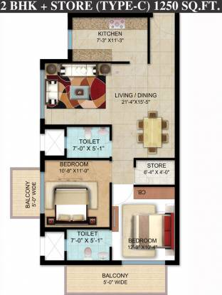 Omaxe Hazratganj Residency (2BHK+2T (1,250 sq ft) Apartment 1250 sq ft)