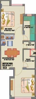 Pareek Shree Shyam Vatika 6th (2BHK+2T (564 sq ft) Apartment 564 sq ft)
