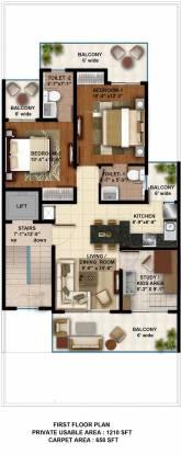 Central Park Cerise Floors (2BHK+2T (1,210.00 sq ft) + Study Room Apartment 1210 sq ft)