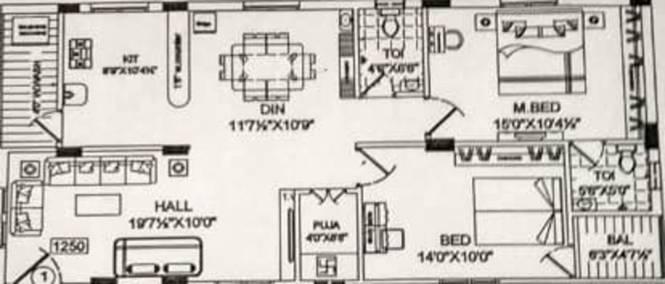 Konkas Pushpanjali (2BHK+2T (1,250 sq ft) + Pooja Room Apartment 1250 sq ft)
