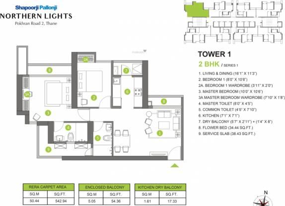 Shapoorji Pallonji Omega Northern Lights (2BHK+2T (542.93 sq ft) Apartment 542.93 sq ft)