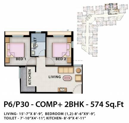 KPN Intown (2BHK+2T (574 sq ft) Apartment 574 sq ft)