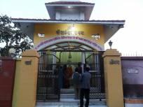 Properties in Danapur, Patna